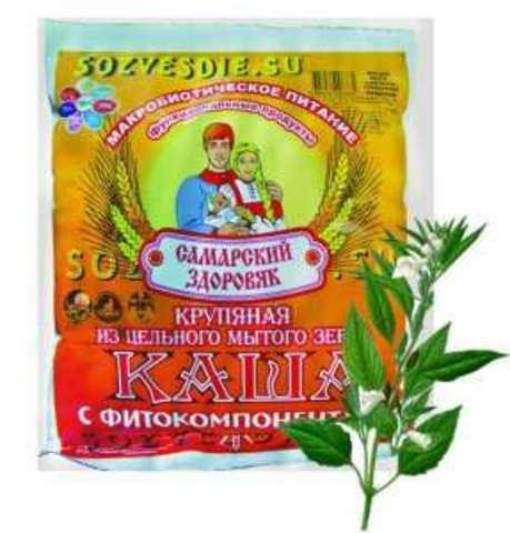 Каша Самарский Здоровяк №92 Пшеничная с кунжутом
