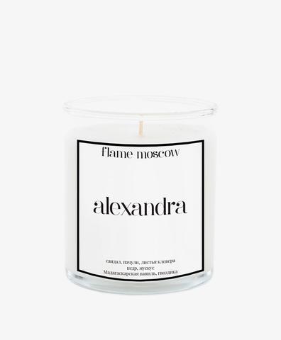 Ароматическая свеча в стекле Alexandra