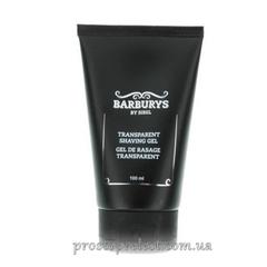 Barburys Transparant Shaving Gel - Крем-гель для точного бритья прозрачный