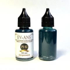 Краска для имитации химической патины Pi-Ni, Цвет Петролиум