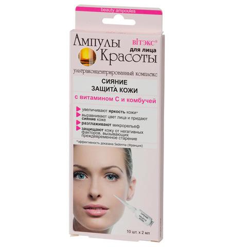 Сияние + защита кожи с витамином С и комбучей