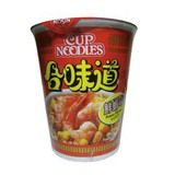 https://static-eu.insales.ru/images/products/1/1444/52929956/compact_cup_noodles_with_sgrimp.jpg