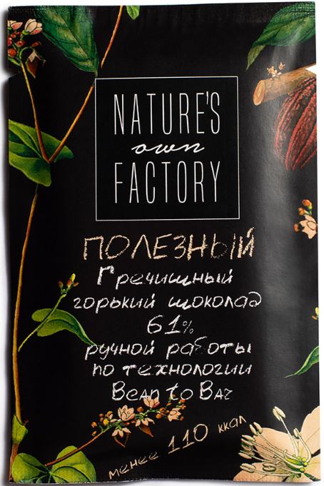Nature's Own Factory шоколад Горький