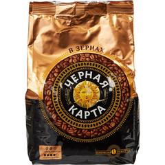 Кофе Черная карта в зернах, 1кг