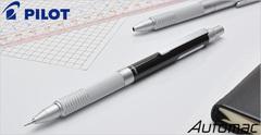 Чертежный механический карандаш 0,5 мм Pilot Automac (серебристо-черный)