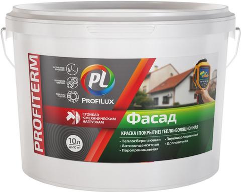 Profiux Profiterm/Профилюкс Профитерм Фасад