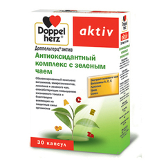 Витамины Доппельгерц® актив Антиоксидантный комплекс с зеленым чаем