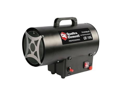Нагреватель воздуха газовый QUATTRO ELEMENTI QE-10G (10кВт, 290 м.куб/ч, 3,8кг) (911-536)