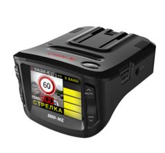 Обновление базы камер и радаров ГИБДД- (прошивки). Автомобильный Видеорегистратор + Радар-детектор Sho-Me Combo №1 (Бесплатно)