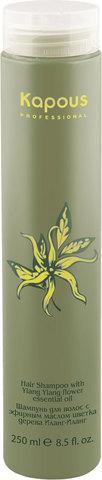 Шампунь для волос с эфирным маслом Иланг-Иланг,Kapous Ylang Ylang,250 мл