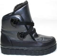 Зимние ботинки женские зима Kluchini 13047