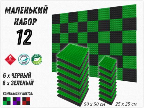 PIRAMIDA 30 green/black  12   pcs  БЕСПЛАТНАЯ ДОСТАВКА