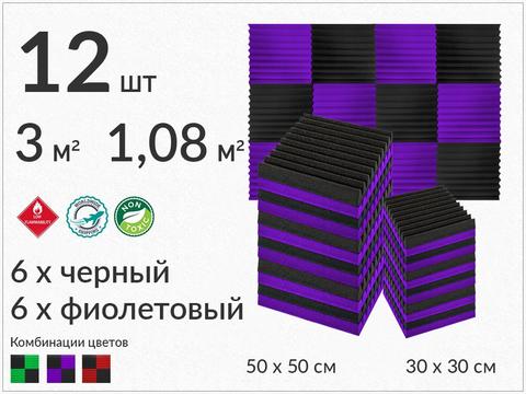 KLIN  black/violet  12   pcs