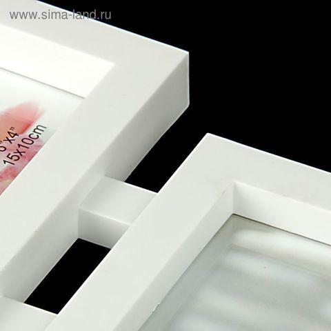 Фоторамка пластик на 4 фото 10х15 см
