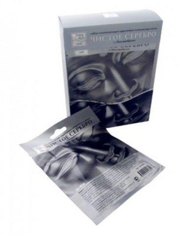 Гидрогелевая омолаживающая коллагеновая маска Чистое Серебро,Beauty Style, 6 шт.