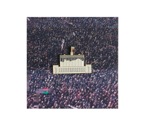 Значок металлический 90 Белый дом