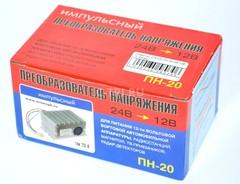 Преобразователь напряжения Орион ПН-20 24-12В (20 Ампер)