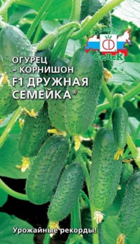 Семена Огурец Дружная семейка F1 СеДеК