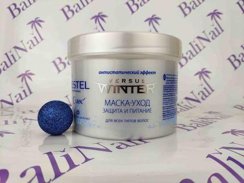 Маска-уход для волос CUREX VERSUS WINTER  Защита и питание