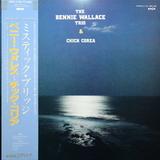 The Bennie Wallace Trio & Chick Corea / The Bennie Wallace Trio & Chick Corea (LP)