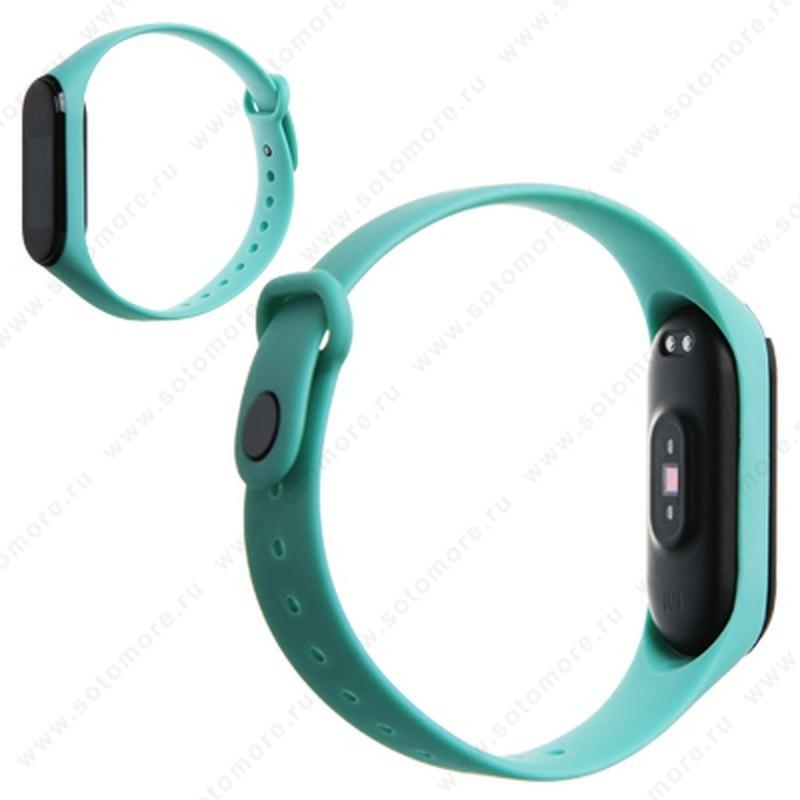 Ремешок для фитнес-браслет Xiaomi Mi Band 3/ 4 силиконовый матовый тифани