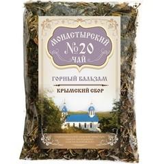 Чай Монастырский №20 горный бальзам, 100 гр. (Крымский сбор)