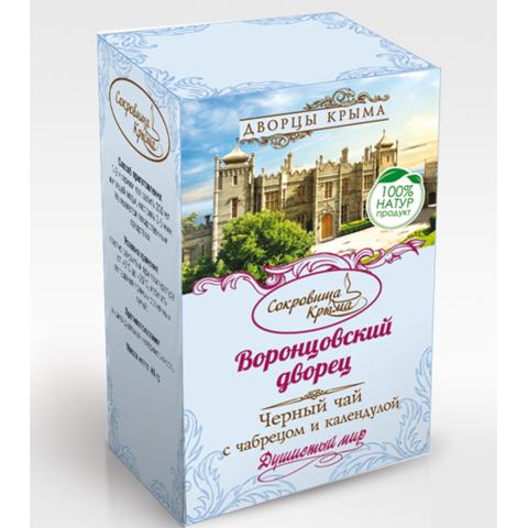 подарочный чай с чабрецом и календулой «Воронцовский дворец»