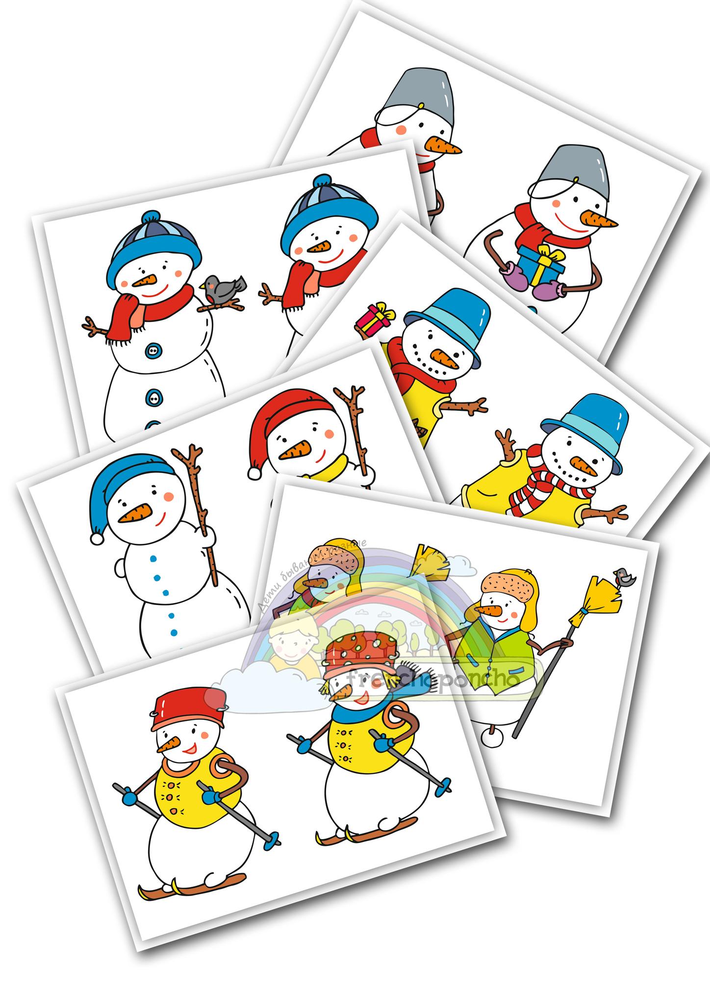 Снеговики. Найди отличия. Развивающие пособия на липучках Frenchoponcho (Френчопончо)