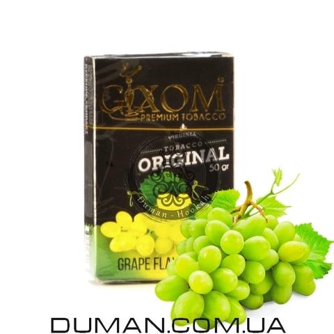 Табак Gixom Grape (Гиксом Виноград)