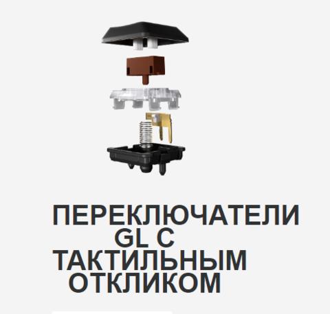 LOGITECH_G815_Tactile_6.png