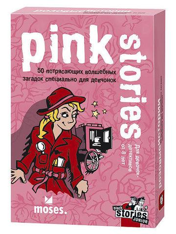 Pink stories: Для девочек детективов