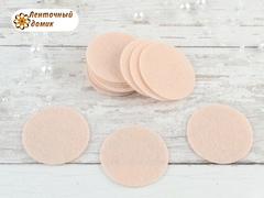 Фетровые кружочки - основы персиковые