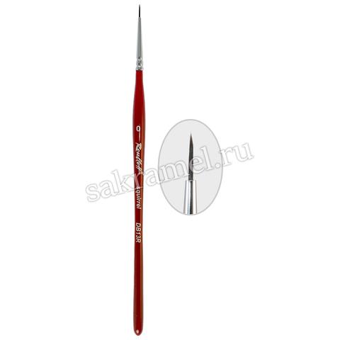 Кисть круглая- DB13R-00 (Белка)