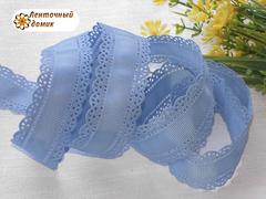 Лента репсовая Перфорированная голубая ширина 30 мм