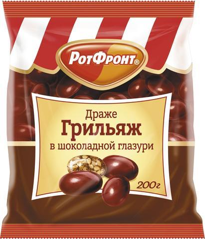 """Драже """"Рот Фронт"""" грильяж в шоколадной глазури, 200 г"""