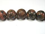 Бусина из яшмы леопардовой, шар гладкий 12мм