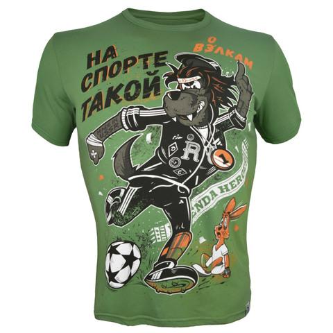 "Футболка Legenda ""Футбол"" Green"