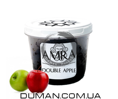 Табак Amra Double apple(Амра Двойное яблоко) |Sun
