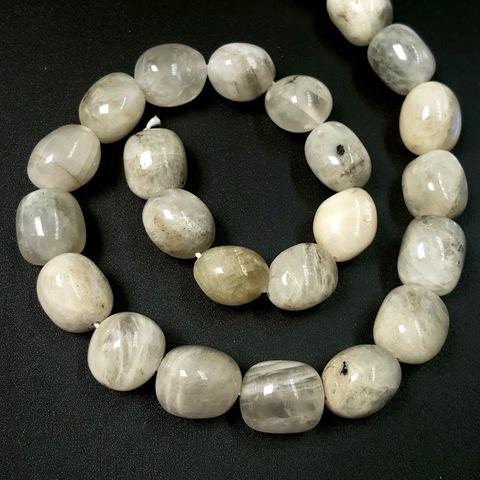 Бусины лунный камень 15х12 мм 1 бусина