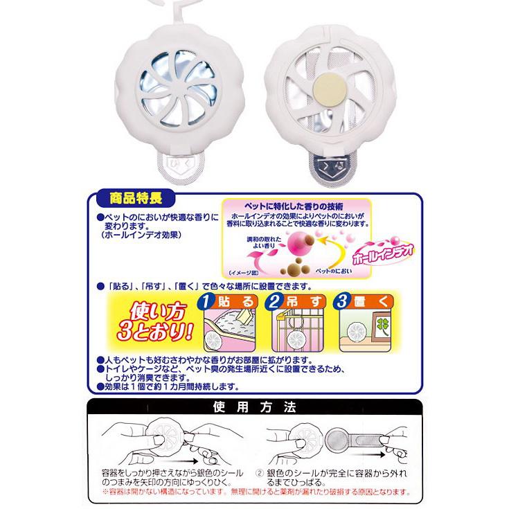 745703 - Устранитель запаха собак - диск с ароматом детского мыла
