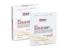BIO Gold Collagen Mask - Коллагеновая маска моментального действия с коллоидным золотом