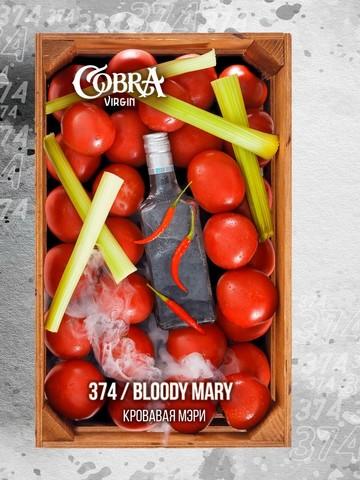 Кальянная смесь Cobra Virgin - Кровавая Мэри (50г.)