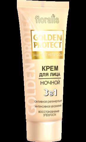 Floralis Golden Protect Крем для лица ночной 3в1 «Зашита от непогоды» 75г