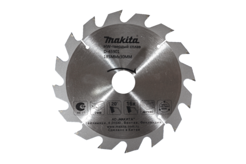 Пильный диск Makita  125*20*2 мм/18 (стандарт)