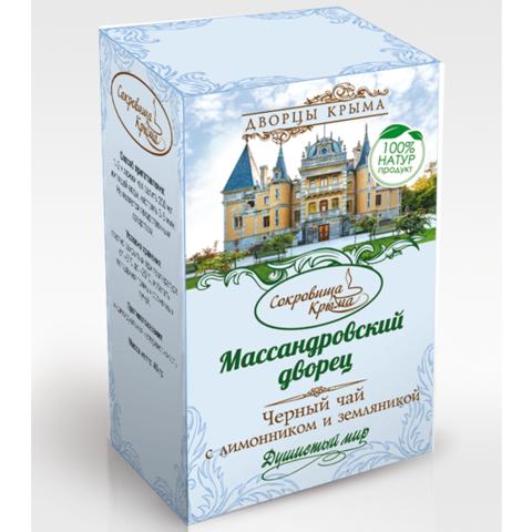 Дворцы Крыма «Массандровский дворец»
