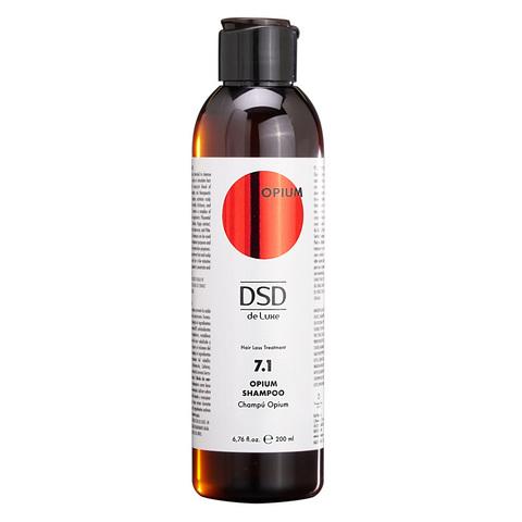 DSD de Luxe Шампунь Опиум 7.1 OPIUM Shampoo