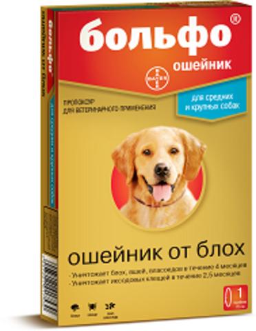 Bayer Больфо ошейник для средних и крупных собак от эктопаразитов 70см