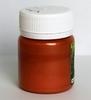 Краска-лак SMAR для создания эффекта эмали, Перламутровая. Цвет №19 Оранжевый