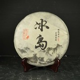Биндао Шен Ча