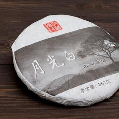 Юэ Гуан Бай прессованный, 2018 год